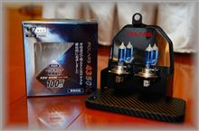 CBR600RRPOLARG / 日星工業 ホワイト4350K H7 P0889 [車検対応]の全体画像