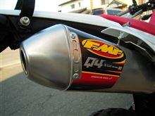 FMF Q4サイレンサー