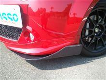 MiToASSO INTERNATIONAL Cuore カーボンアンダースイープ AR147/156/GT の単体画像