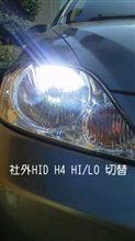 フィットアリアRemix Remix製 H4 35W 6000k  RS-9000の単体画像