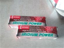 IRIDIUM POWER IU22