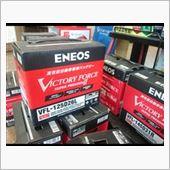 ENEOS VFL-125D26L