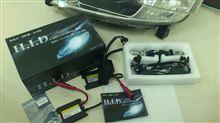 セレナ液晶王国 HID H4 Hi/Lo リレーレス 35W 6000Kの単体画像