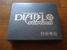 ヘイストDIABRO startech HIDキット 35Wの単体画像