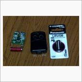 Panasonic LRV08 12V電池