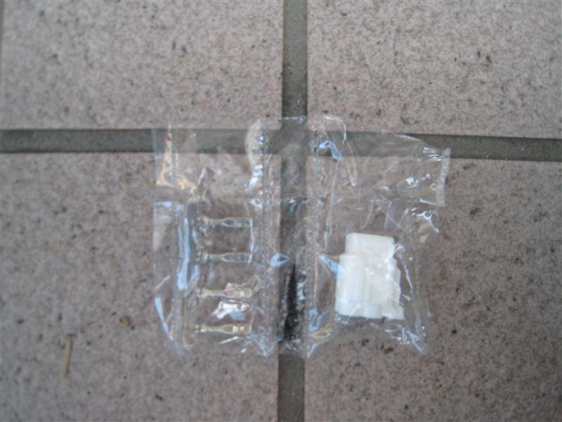住友電装 4P090型MT【防水】メス端子側カプラキット