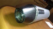 MP3-400FLMalossi (マロッシ) ワイルドライオンサイレンサーの単体画像