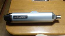 MP3-400FLMalossi (マロッシ) ワイルドライオンサイレンサーの全体画像
