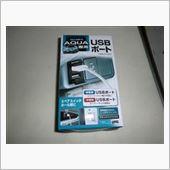 SEIWA SY-A5 アクア専用USBポート