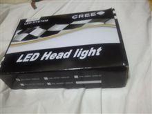 UAZ-469CREE LEDヘッドライトの単体画像