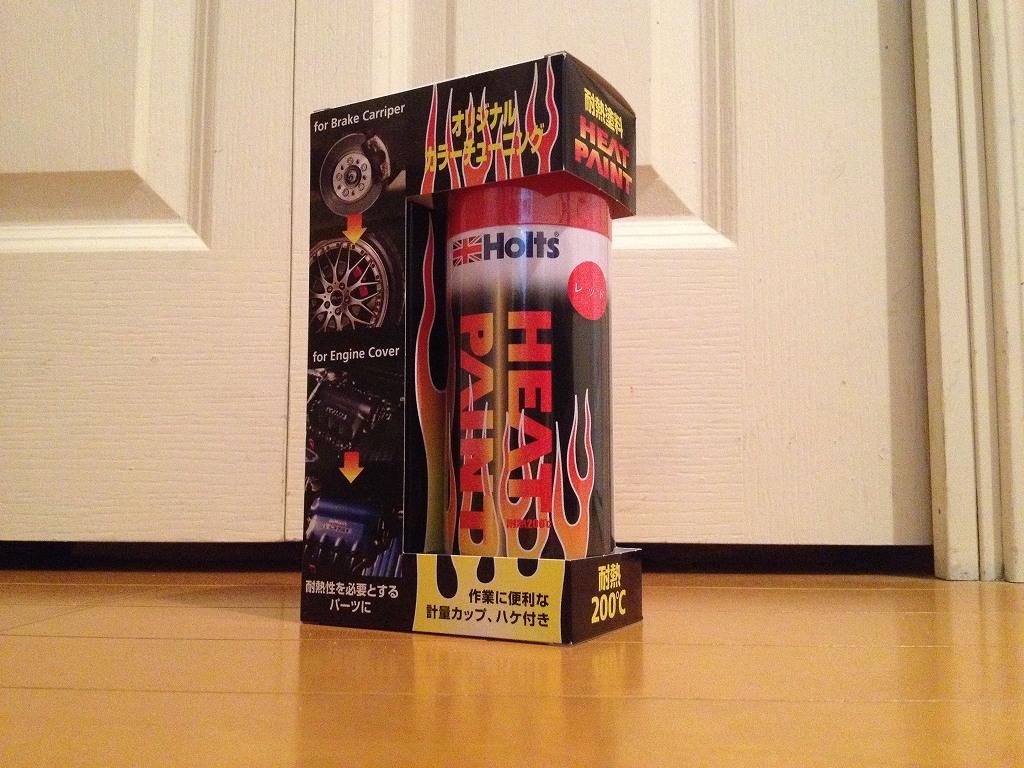 Holts / 武蔵ホルト ヒートペイント レッド