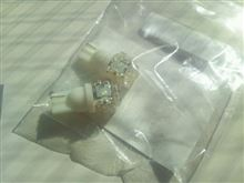 【fcl.】 LED T10 広角5連 ホワイト