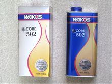 CORE502 / コア502