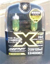 ZXR750IPF SUPER J BEAMDY 2400K H4の単体画像