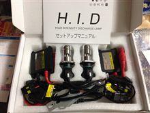 スカイウェイブ650LX輸入品 HIDの単体画像