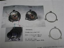 VFR400R個人出展 H4Rアダプターの全体画像