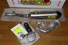 TE250ARROW MX Competition titan full exhaust system with carbon end capの全体画像