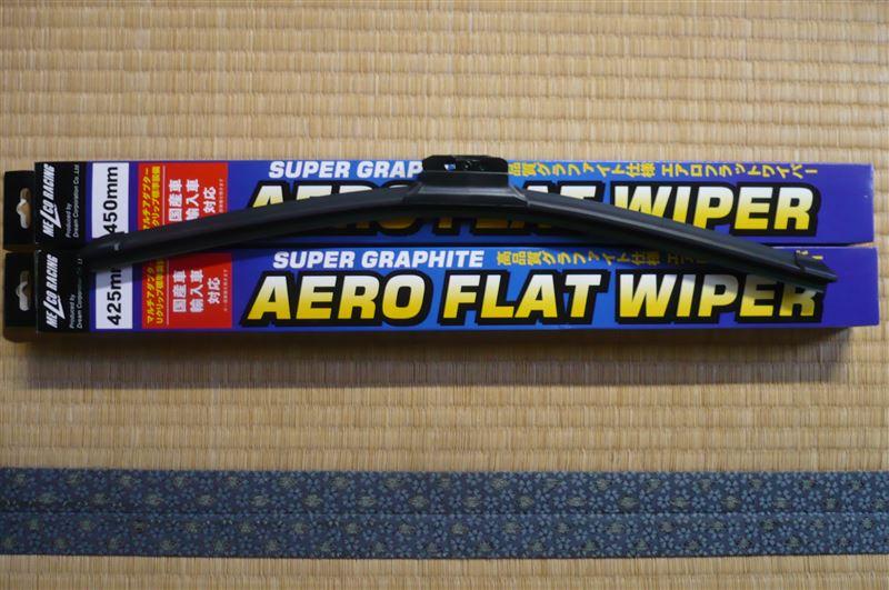 MELCO RACING エアロフラットワイパー 450mm/425mm