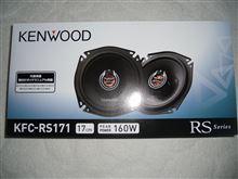 KENWOOD KFC-RS171