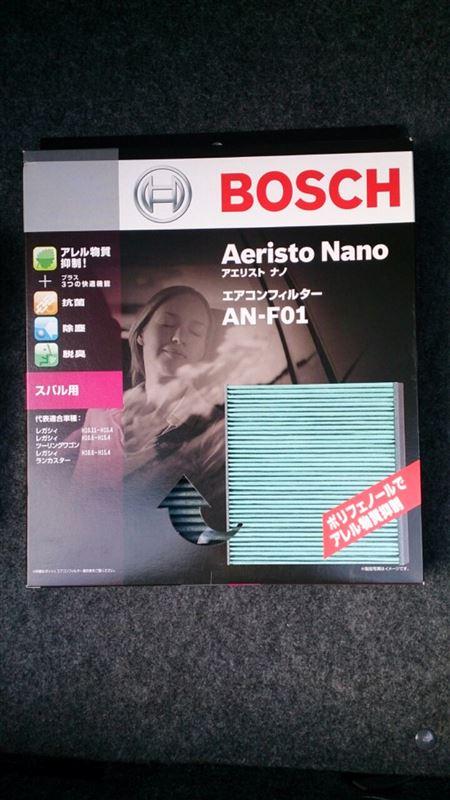 BOSCH Aeristo Nano AN-F01