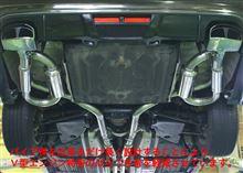 LS430BLOW DESIGN リアマフラー  クレセント (マフラーカッターのみ)の単体画像