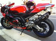 RSV1000RSC-project Oval Exhaustの単体画像