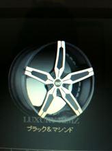 キャリバーOFFBEAT BLACK Diamond RUFFの単体画像