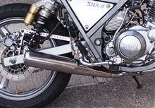 SRX400WM スリップオンマフラーの全体画像