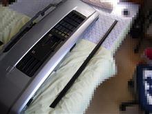 ムーヴコンテ不明(オク品) 汎用「硬質ゴム製トランクスポイラー」をリップにの全体画像