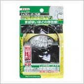 エーモン トップビューテープ LED 60㎝ 白  No.2707