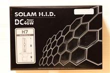FAZER 8 (フェザー)SOLAM SOLAM HID DC46Wの単体画像