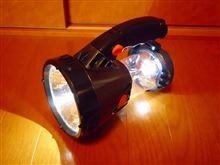 2in1 LEDスポットライト&ランタン