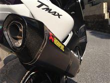 T-MAX530AKRAPOVIC レーシングラインの単体画像