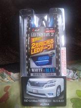 LEDツインテープ ホワイト/ブルー