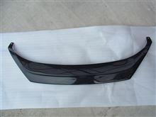 マークX G'sトミーカイラ(純正) マークXG's用フロントマスクカーボンの単体画像