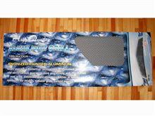 プレミオBANG DA アルミニウム グリル ALUMINIUM GRILLの単体画像