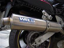 RF900RWR'S スリップオン チタンマフラーの単体画像