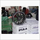 PIAA Eco PREMIUM S-12