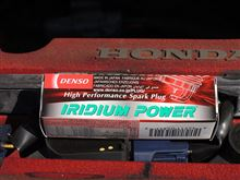 IRIDIUM POWER IK24