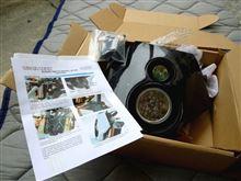 DR-Z400SMTRIL TECH トレイルテック:DUAL-SPORT X2(デュアルスポーツエックスツー)の単体画像