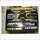 IPF SUPER J BEAM WILD WHITE 4700K H8 / XW87