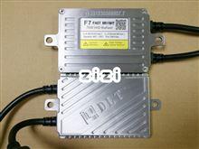 ランサーHID SHOP ZiZi DLT F7 最速起動 70W バラスト+CNLIGHT 湾曲バーナーの単体画像