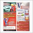 BE-UP BE-UP V (for V-TEC) 5W-40