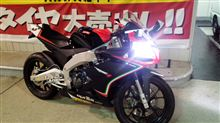 RS4 125不明 H8 HIDキットの単体画像