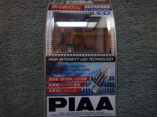 PIAA 超TERA Evolution 6000 T10 / H-520