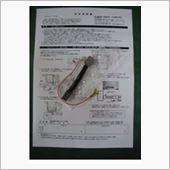 CEP / 中央電子設計 走行中テレビ・DVDが見えるAVC