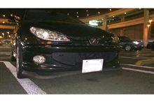 206 (ハッチバック)某国産 スポーツカーの純正リップの単体画像