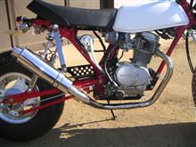 R&Pバイクパーツセンター 激安ステンレスマフラー ヤフオク 激安マフラーの単体画像