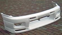 パルサーCrazyHornet(クレイジーホーネット) N15 フロントバンパースポイラーの単体画像