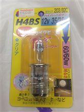 CBF125M&Hマツシマ H4BS 12V35/35w B2クリアの単体画像